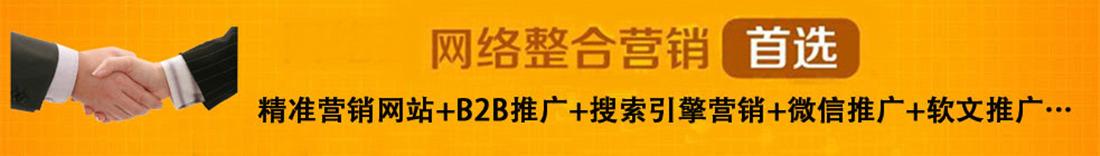 西安网络整合营销首选尚小彦