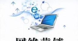 如何减少网站跳出率、提升网站PV数,进而提升SEO优化效果!