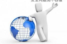 网站安全之域名泛解析处理及防护