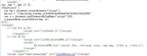 html代码优化