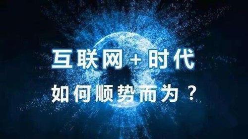 中小企业网络推广建议