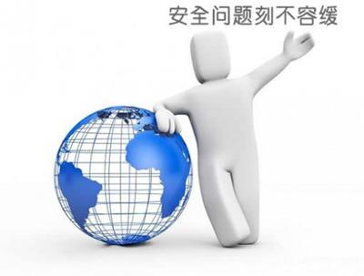 域名泛解析处理及防护