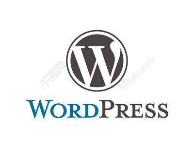 wordpress网站安全