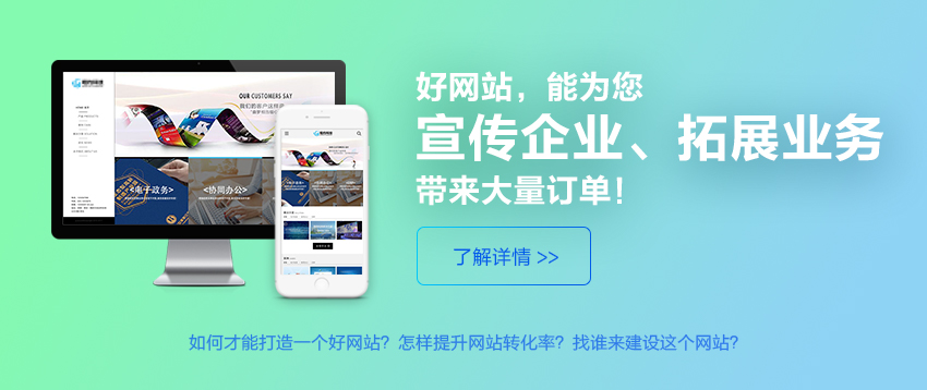 尚小彦网站建设服务介绍